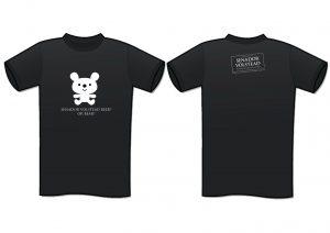 tshirt designs12